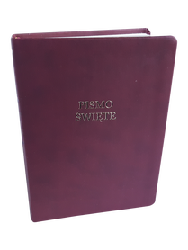 BIBLIA GDAŃSKA UWSPÓŁCZEŚNIONA * duża * miękka * bordowa