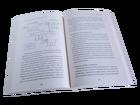 DUCHOWOŚĆ ZDROWA EMOCJONALNIE * Peter Scazzero * książka